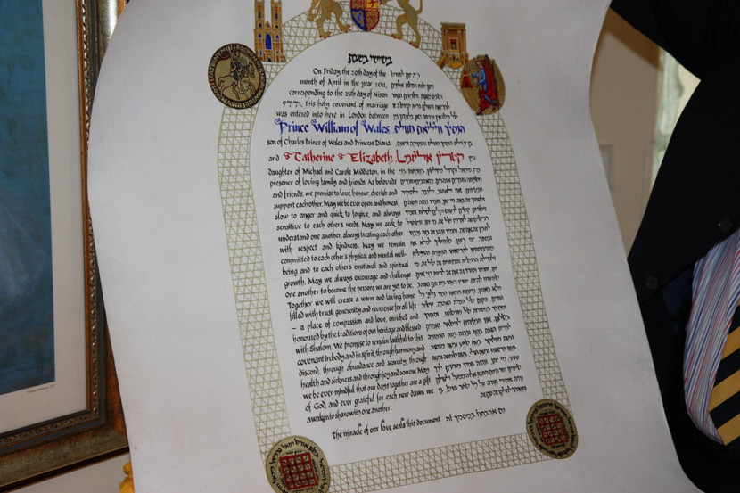 Michael Horton - Royal Ketubah