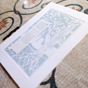 Gretchen and Andrew's Ketubah
