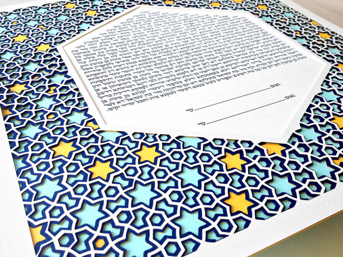 Traditional Papercut Ketubah