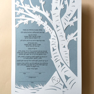 Intertwined Trees Papercut Ketubah 1