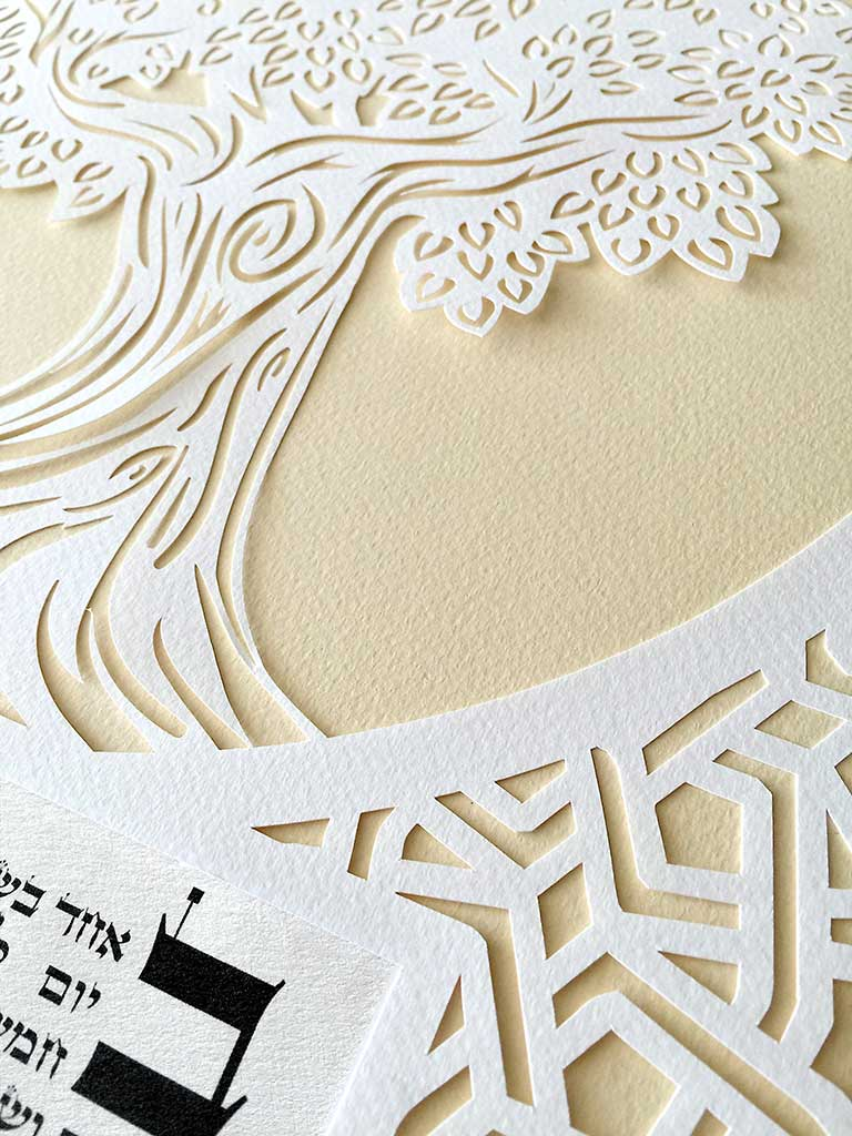 Ketubah with tree and arabesque cream 6