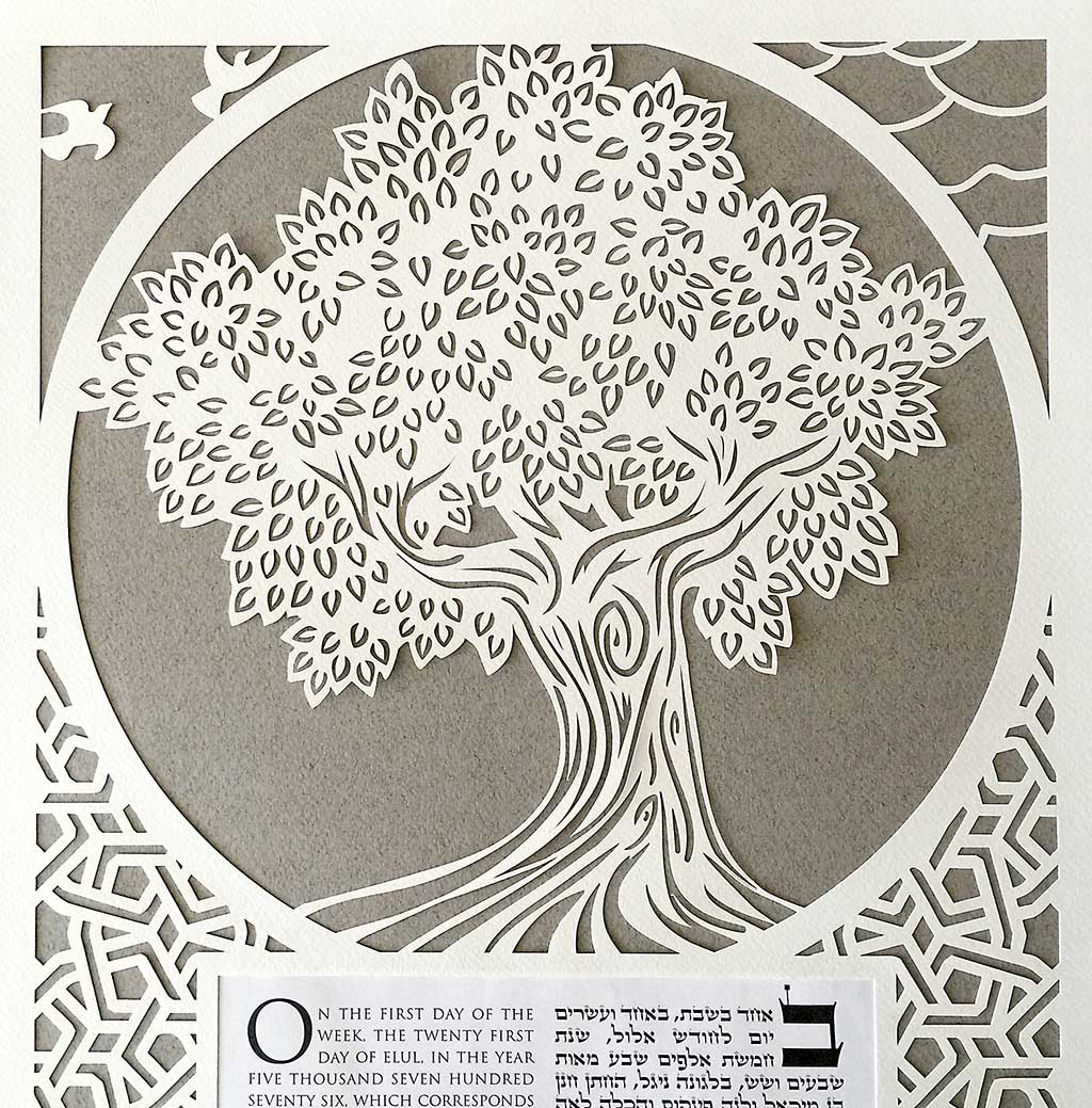 Ketubah with tree and arabesque mid gray 2