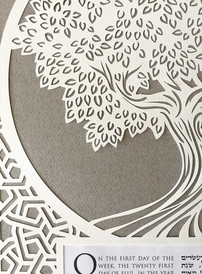 Ketubah with tree and arabesque mid gray 3