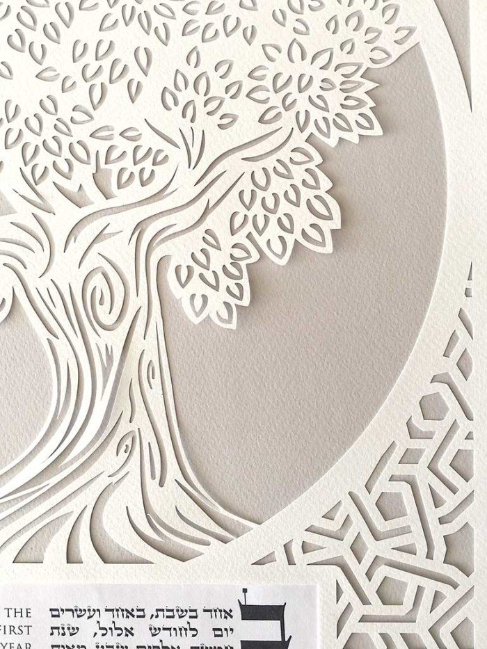 Ketubah with tree and arabesque pearl 3