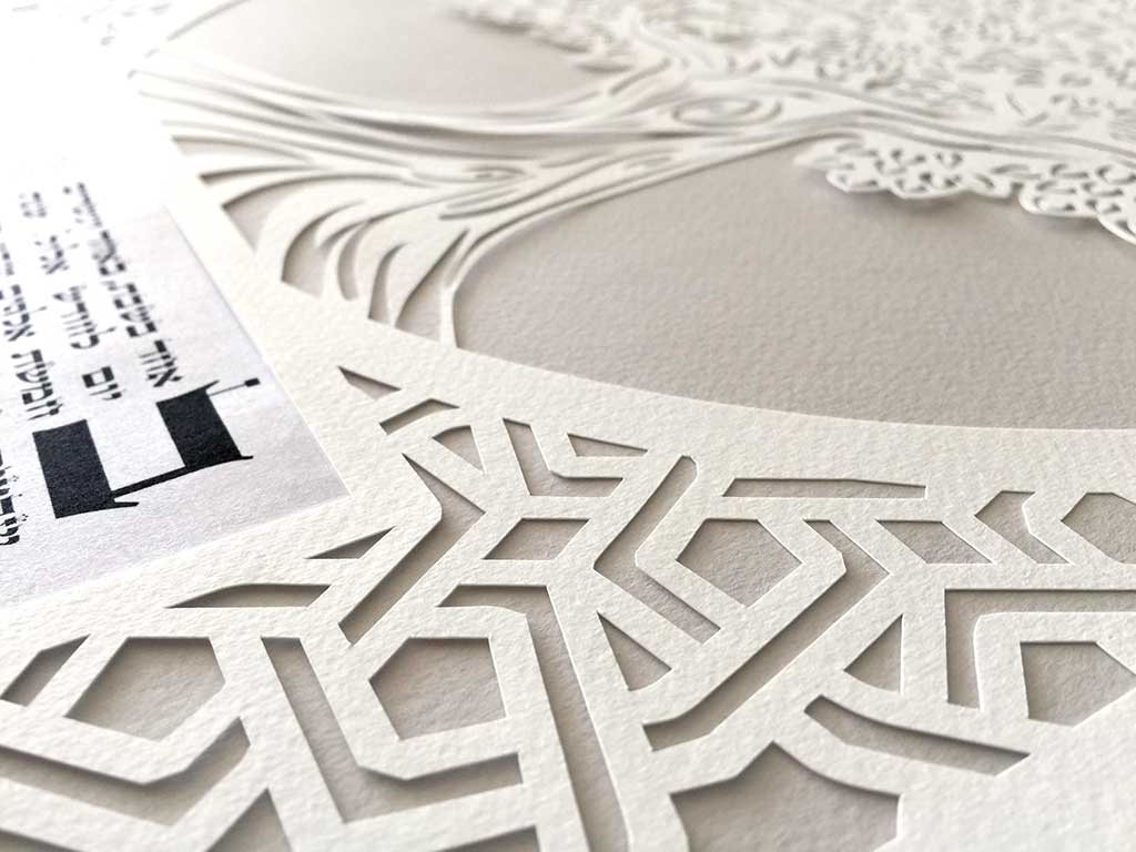 Ketubah with tree and arabesque pearl