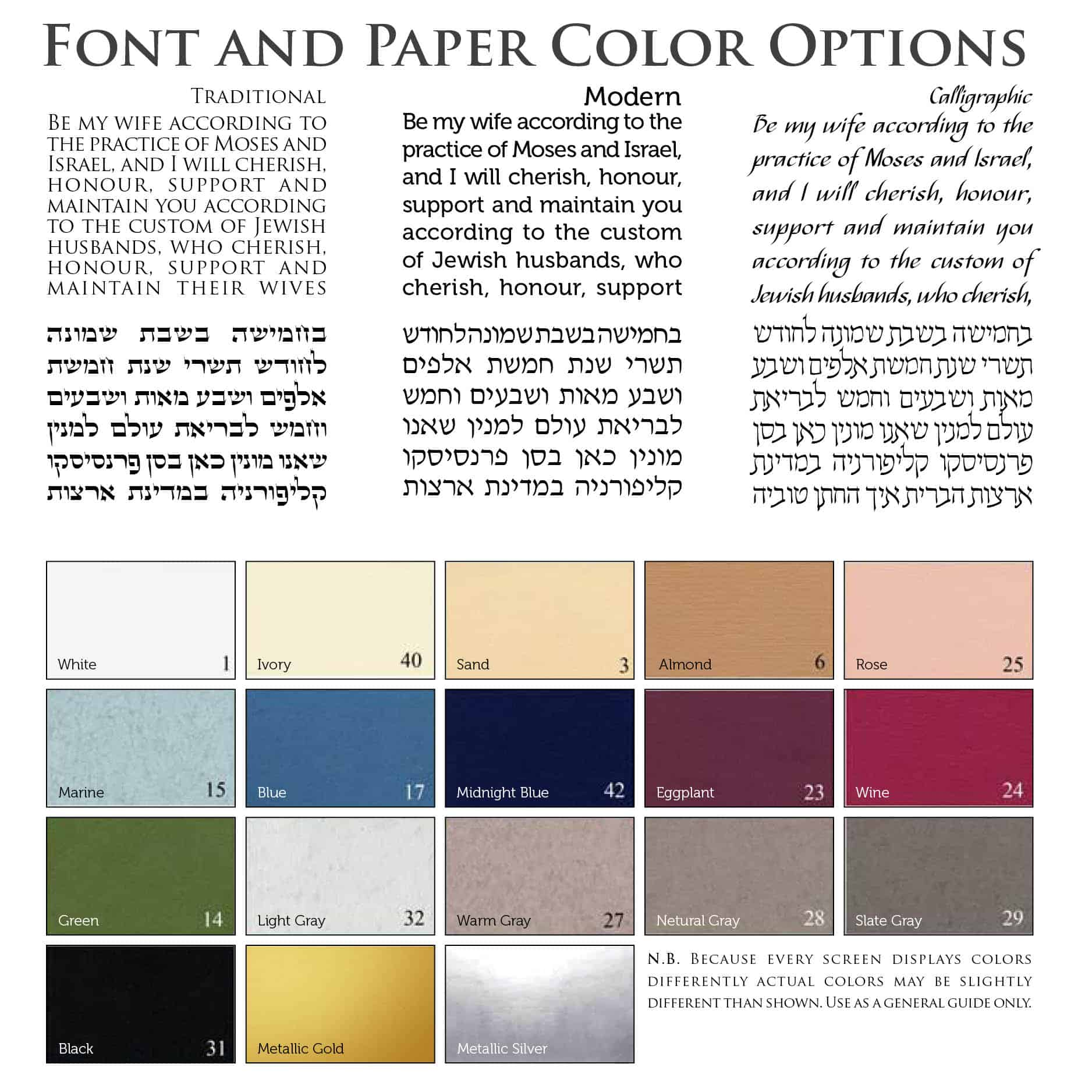 ketubah font and color options