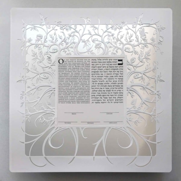 ketubah - ornamental branches 4