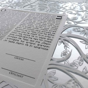 ketubah - ornamental branches 2
