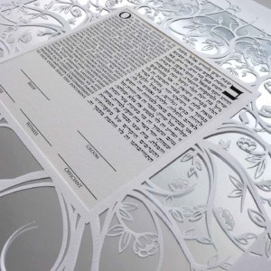 ketubah - ornamental branches 1