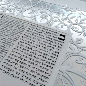 ketubah - ornamental branches 3