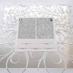 ketubah - ornamental branches 5