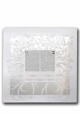 ornamental branches papercut ketubah