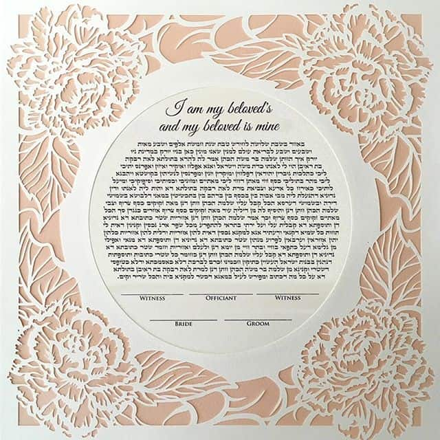 Introducing the peonies ketubah!
