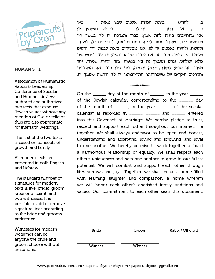 First official Secular Humanist ketubah text