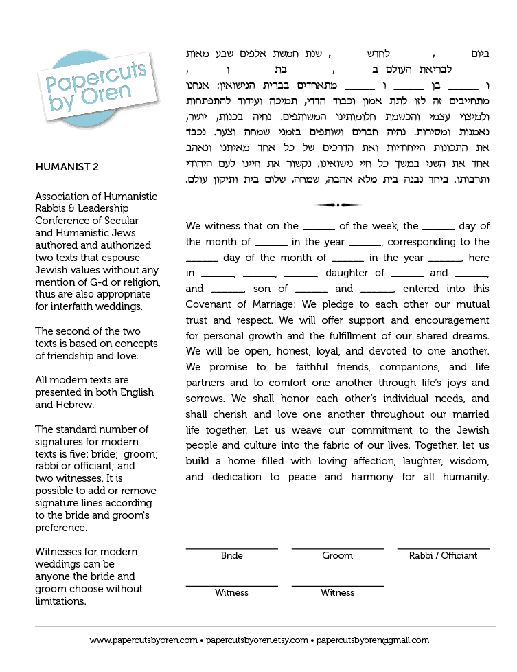Second official Secular Humanist ketubah text