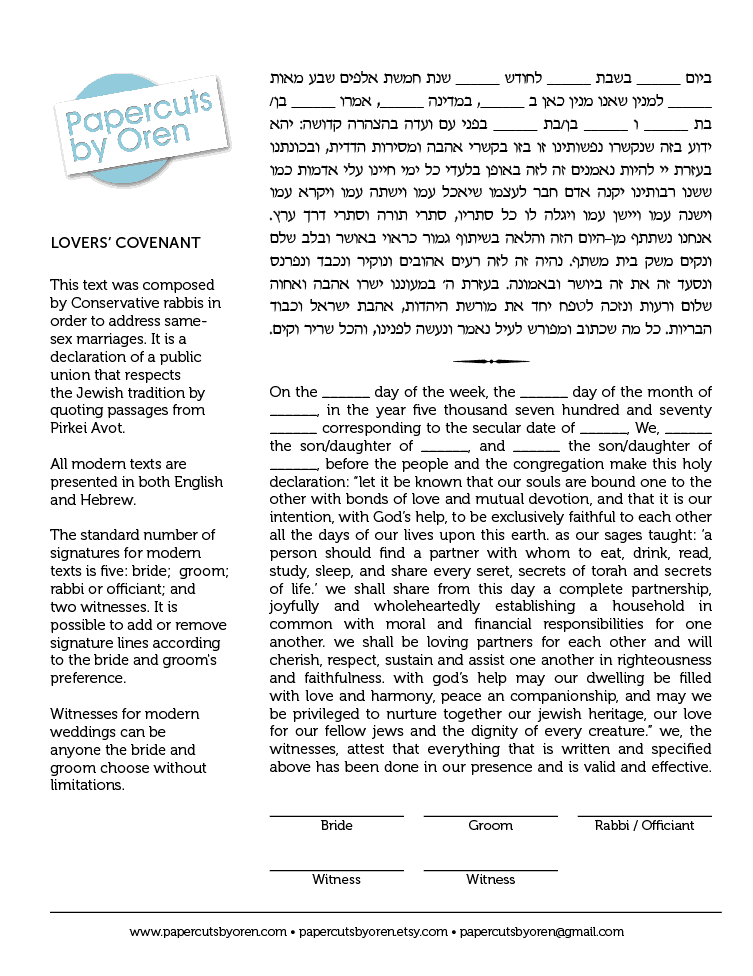 The lovers' covenant same-sex ketubah